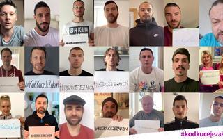 Edin Džeko, Nemanja Matić, Luka Modrić i Sven Göran Eriksson u velikoj preventivnoj kampanji #KodKućeJeZakon